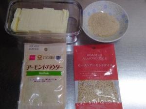 アーモンドバタートーストの材料