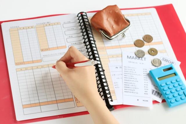 節約のために家計簿をつける