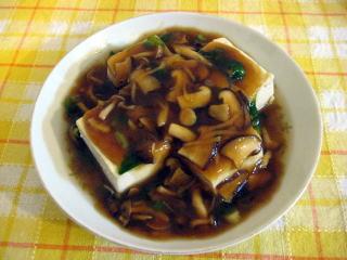 コンロ1つで出来る「熱々きのこ豆腐」