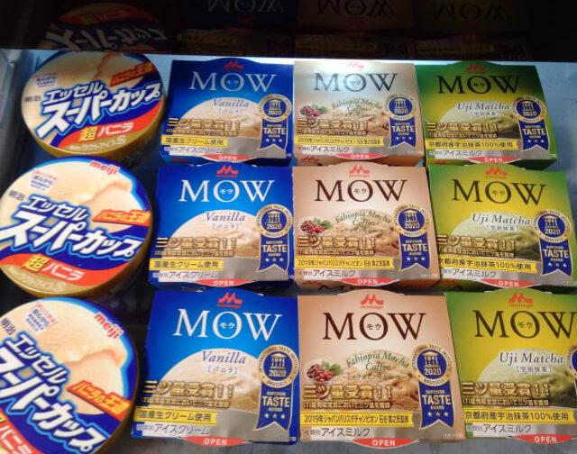 冷凍庫のアイスクリーム12個