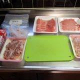 スーパーで大量に買い物してきました【さっそく豚肉・鶏肉を冷凍保存】