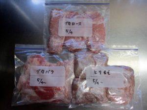 買ってきた豚肉と鶏肉をジップロックに詰めた画像