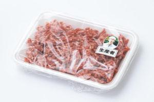 スーパーで買った牛肉パック詰め
