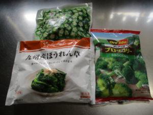 冷凍野菜を活用しよう。