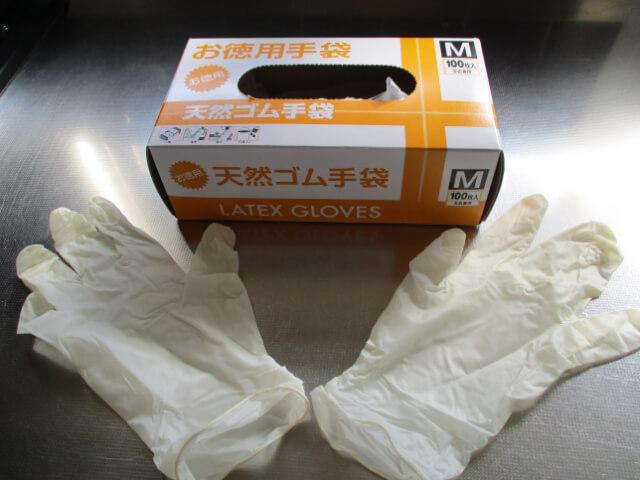 使い捨ての炊事手袋