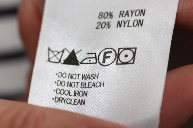 衣類の洗濯表示を確認する