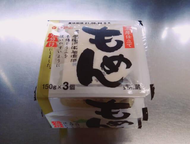 節約食材の豆腐3連パック
