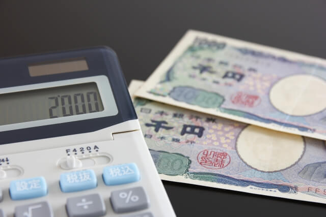 時給2,000円
